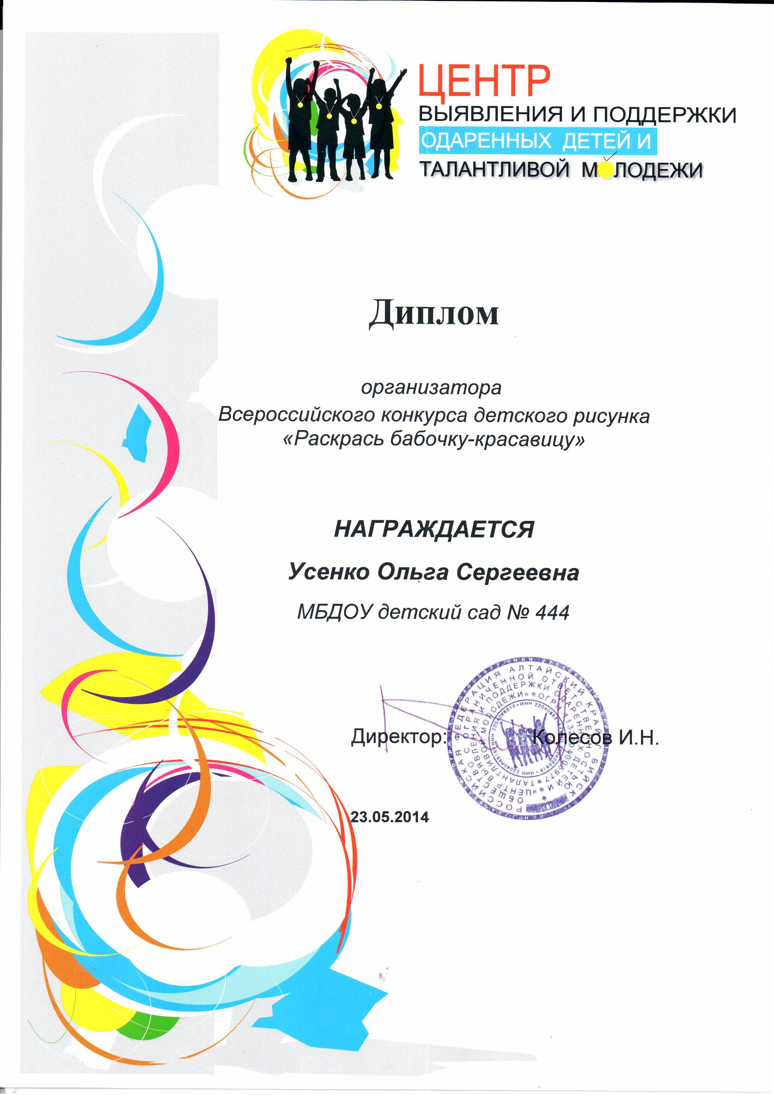 Всероссийский конкурс рисунков 2012 ...: pictures11.ru/vserossijskij-konkurs-risunkov-2012.html